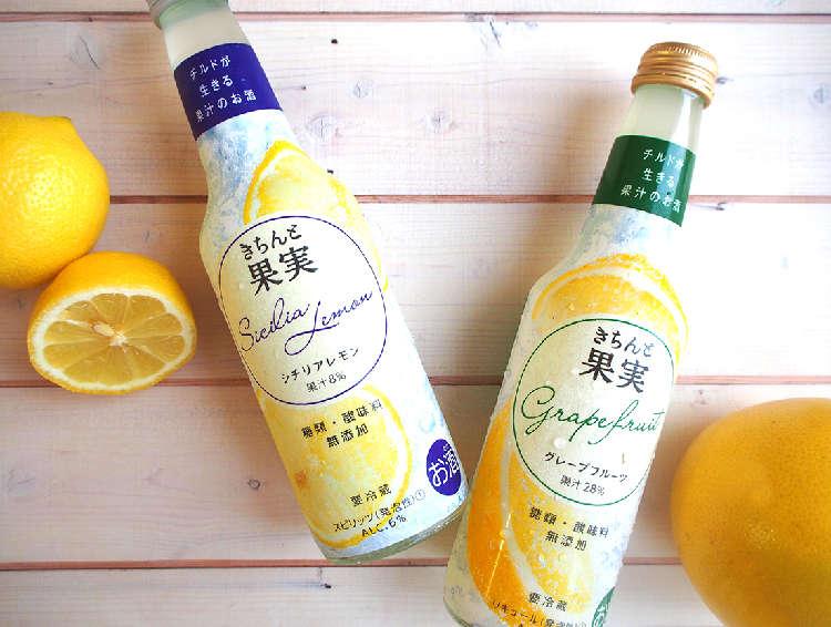 チルドが叶えた超新鮮果汁のお酒。『きちんと果実』が新発売!