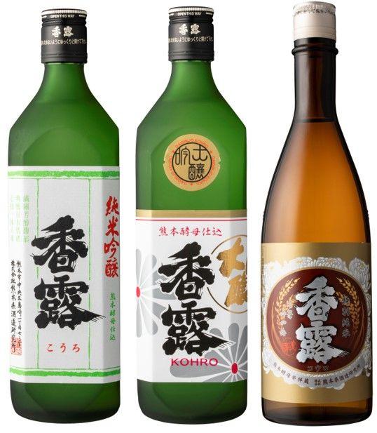 研究所兼蔵元が開発した熊本酵母から造られる「香露」。吟醸酒のお手本とも称される超レアな銘酒も!