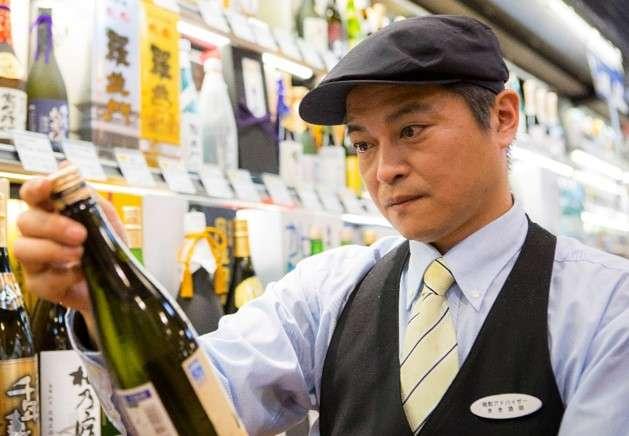 チャットでワインや日本酒選び 「近鉄バーチャルコンシェルジュ」
