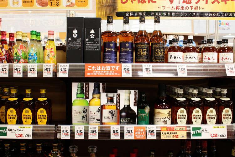 日本のウイスキーを生んだサントリーの生い立ちとは?
