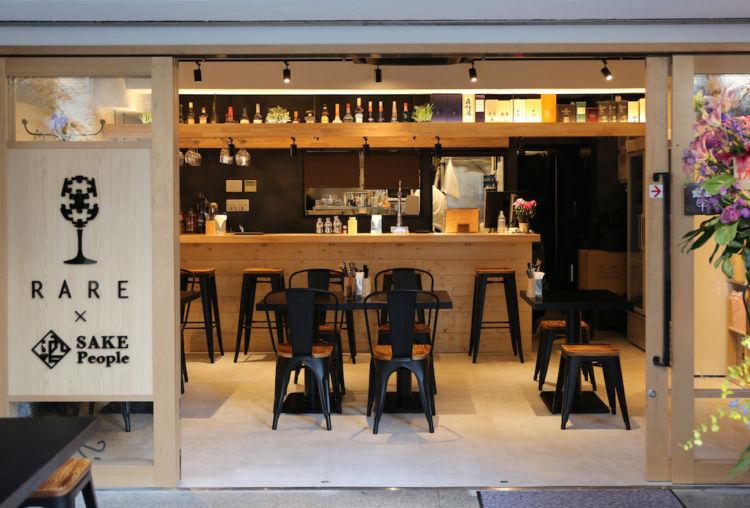 珍しいお酒に出会える体験提供型カフェ&バル 「RARE」