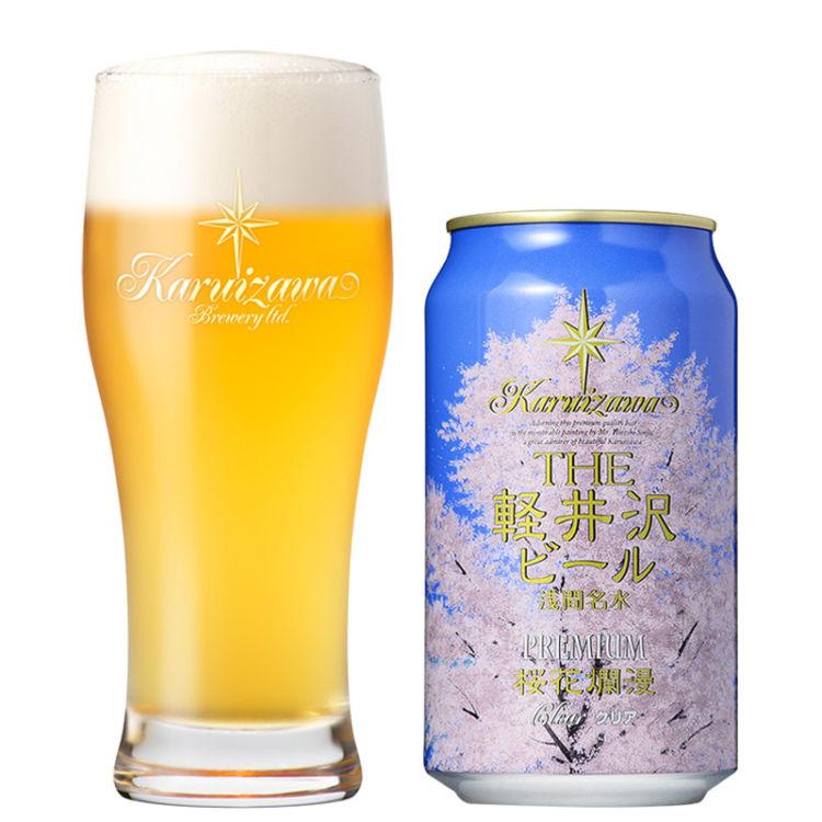 春季限定・名画デザインの 「THE 軽井沢ビール 桜花爛漫プレミアム」