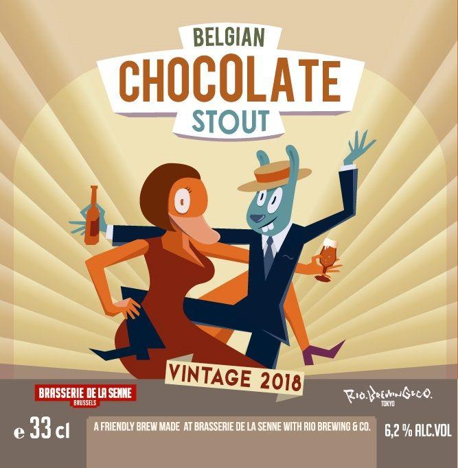 ビターチョコレートに合わせたい、特別醸造のチョコレートスタウト