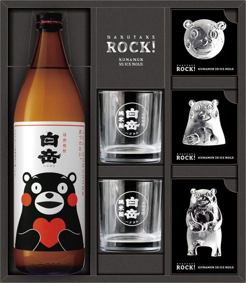 くまモンの氷でおいしい米焼酎を…熊本を愛する方に贈りたいギフト