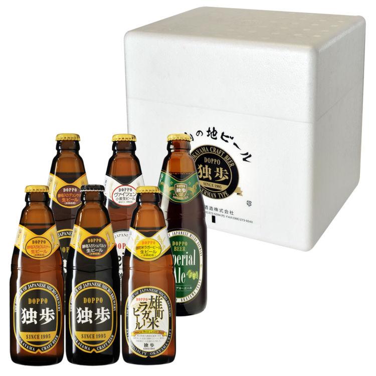 酒米雄町のビールまで! 岡山発「本格地ビール飲み比べセット」