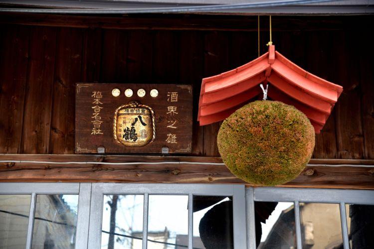<J-CRAFT SAKE蔵元探訪その③>青森県八戸市・八戸酒類 クラシカルな酒造蔵で地元産の米を醸