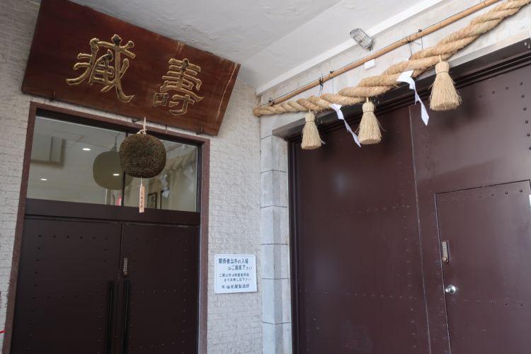 """""""伝統は革新の連続""""さまざまな先駆けの展開を繰り広げる、金沢「福光屋」"""