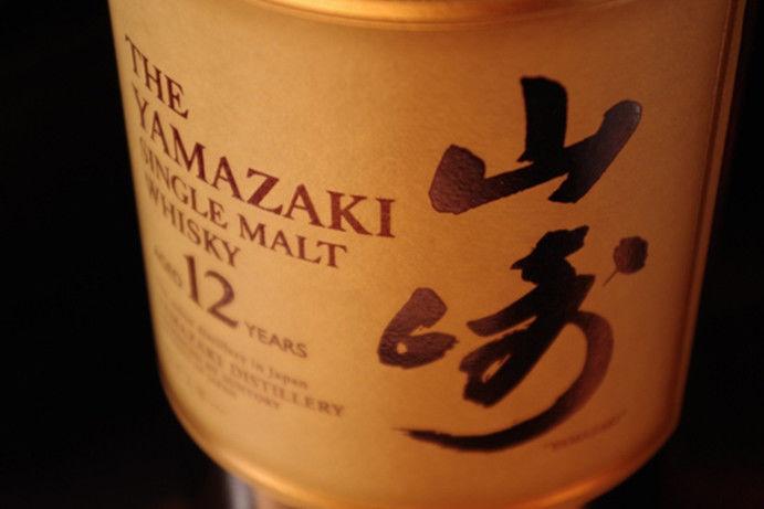 高級ウイスキー【シングルモルトウイスキー 山崎(やまざき)】 日本を代表するシングルモルトウイスキー