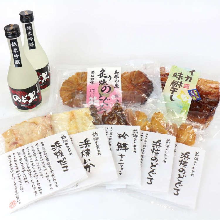 高級魚「のどぐろ」の珍味と地酒がセットに!日本酒ファンに贈りたいギフト