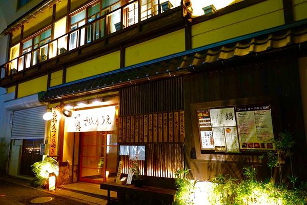 """江戸情緒の店内で、お酒と料理を優雅に味わいながら """"お座敷遊び""""をたのしむ!"""
