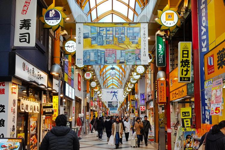 東京のビール【中野ビール工房】 ヒミツの隠れ家のようなブルーパブ