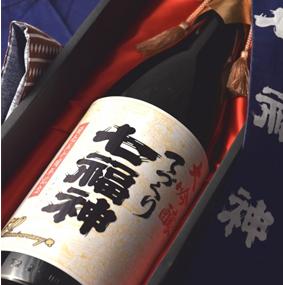 岩手の日本酒(地酒)【七福神(しちふくじん)】人の和から生まれた酒
