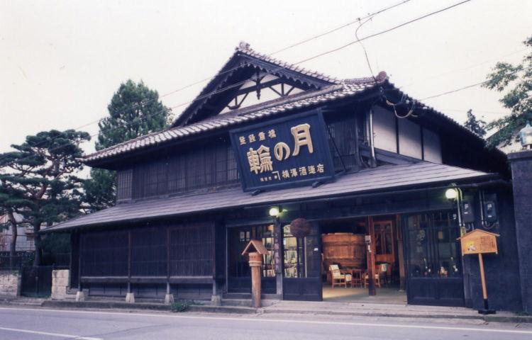 岩手の日本酒(地酒)【月の輪(つきのわ)】伝統を受け継ぎながら進化する酒