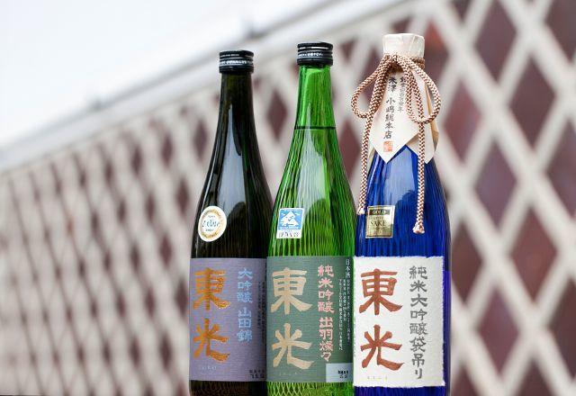 山形の日本酒【東光(とうこう)】城下町、米沢で育まれた歴史ある名酒