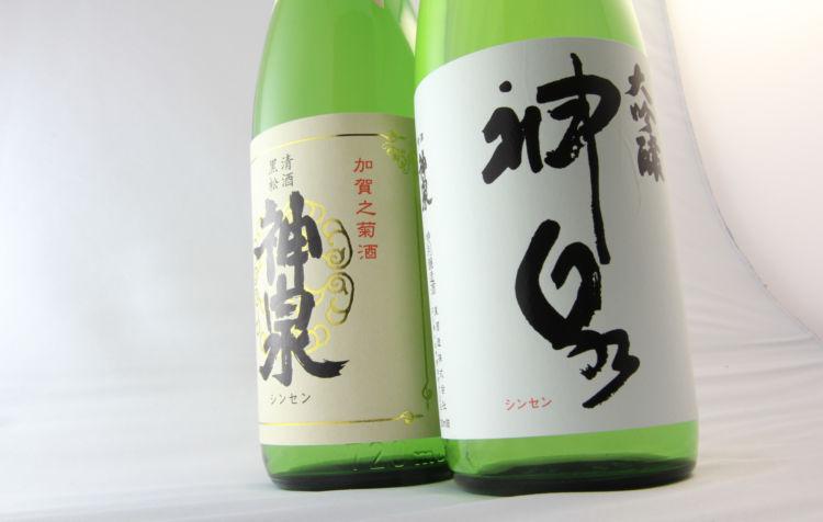 【神泉】(石川の日本酒)神泉(しんせん)は金沢酵母にこだわる酒
