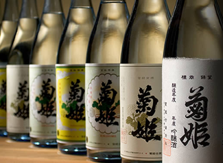 """石川の日本酒【菊姫(きくひめ)】""""加賀の菊酒""""の伝統を今に受け継ぐ"""