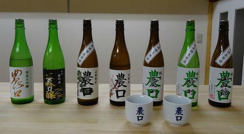 石川の日本酒【農口(のぐち)】酒造りのレジェンドの名を冠した酒