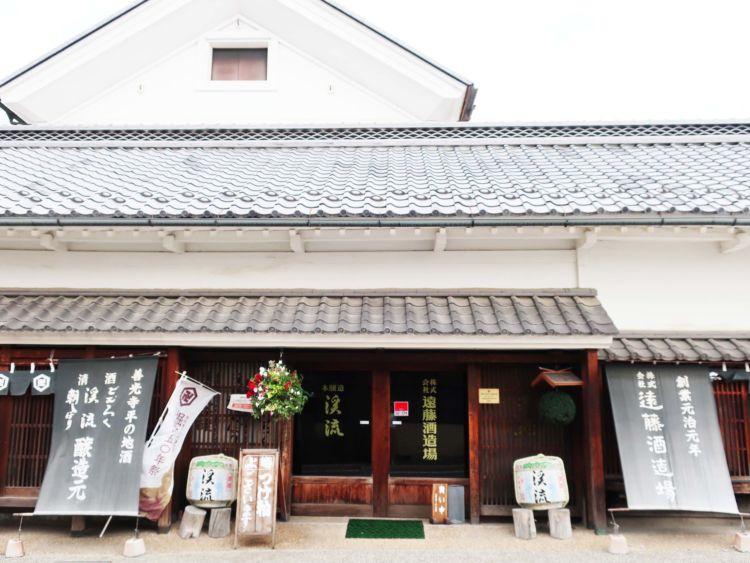 時代の一歩先を行く販売戦略で出荷数を伸ばし続ける 長野・遠藤酒造場