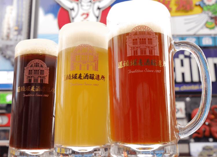 大阪のビール【道頓堀地ビール】和食に合うビールがコンセプト