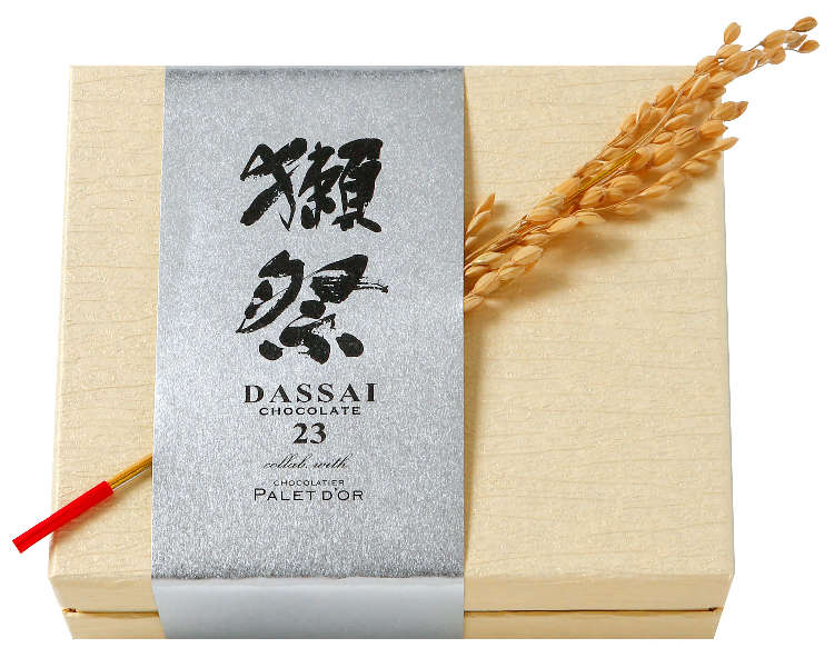 あの「獺祭」が高級ショコラに!? 日本酒&スイーツファンに贈りたい本格ショコラ