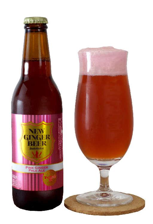 泡までピンク! 新生姜を使ったビールが登場