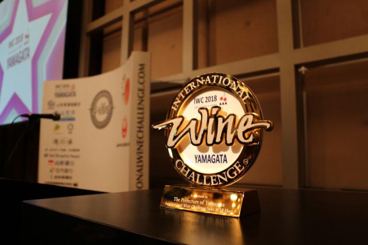 「月桂冠特撰」が国際的な酒類品評会で金賞を受賞!
