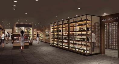 京都最大級の和洋酒ゾーン誕生! 世界30ヵ国のワイン、京都39蔵の清酒が大集結