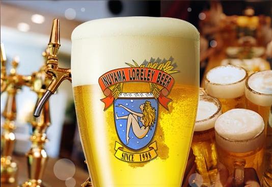愛知のビール【ローレライビール】ドイツの職人直伝の本格派