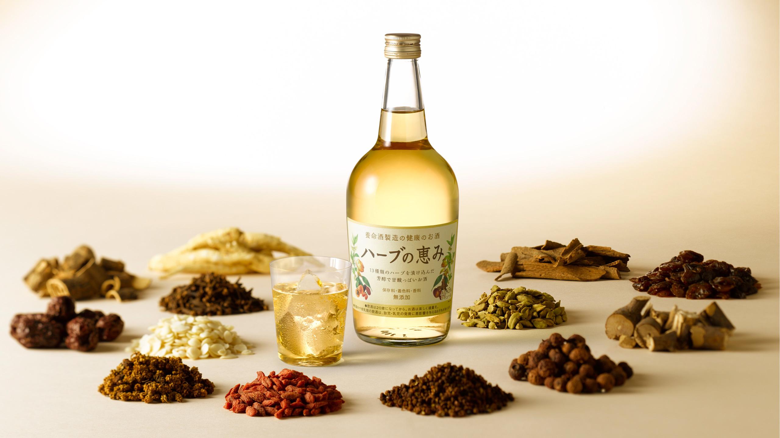 400年の歴史を超えて、魅惑の東洋ハーブ酒の世界
