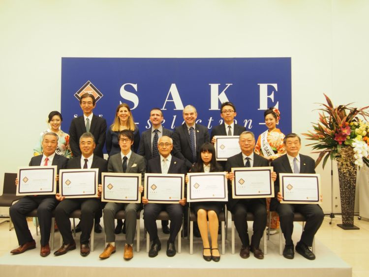 初開催!日本酒コンクール「SAKE selection 2018」各部門のトロフィー賞が決定!