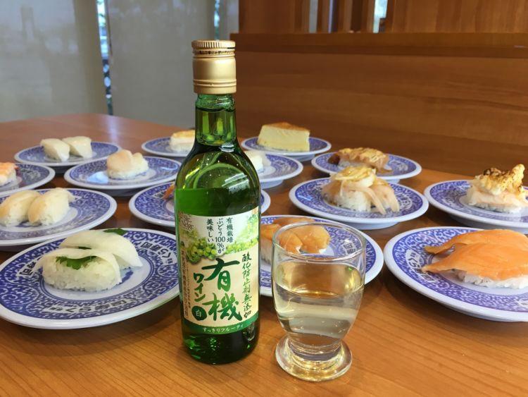 くら寿司で「海鮮バル気分」! ワインとお寿司のマリアージュをたのしむ