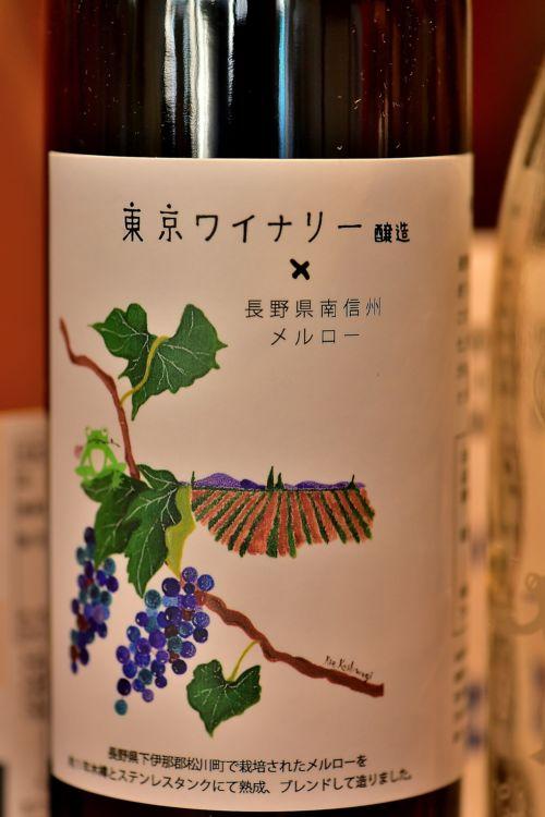東京・練馬区/東京ワイナリー「東京の農業を元気にしたい」