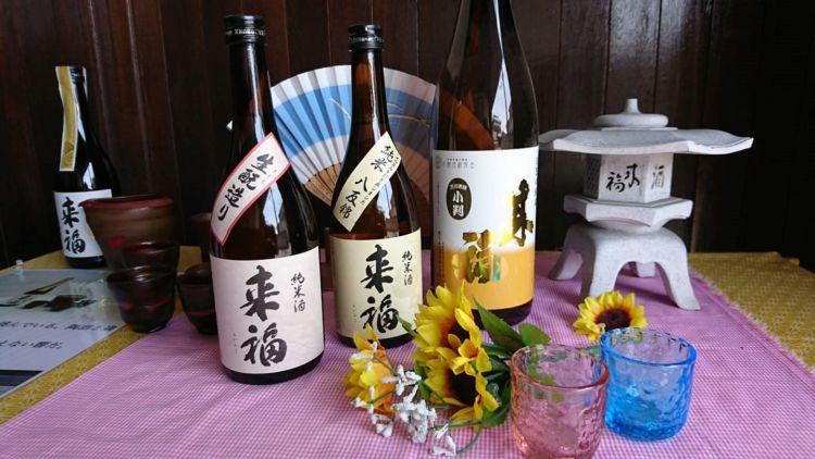 茨城の日本酒【来福(らいふく)】花酵母を使った新感覚の味と香り