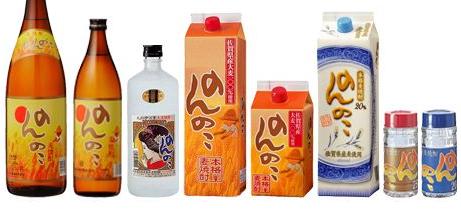 奥深くしっかりした味わいの白、やさしい味わいの黒!「のんのこ」は佐賀県を代表する焼酎ブランド!