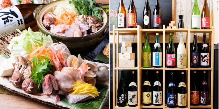 全国の日本酒が飲み放題で1,500円(税抜)! 海鮮創作料理も美味な「日本酒バル 蔵吉」