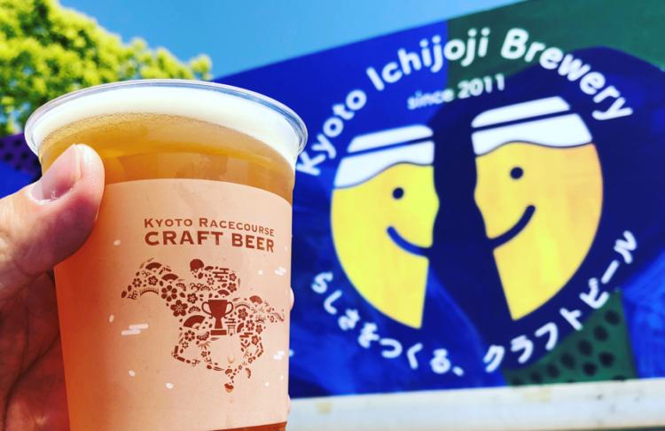 京都のビール【一乗寺ブリュワリー】 自分らしく生きる人のためのビール