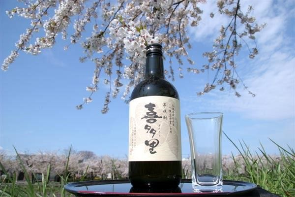北海道の焼酎【喜多里(きたさと)】道産素材にこだわる個性派焼酎ブランド