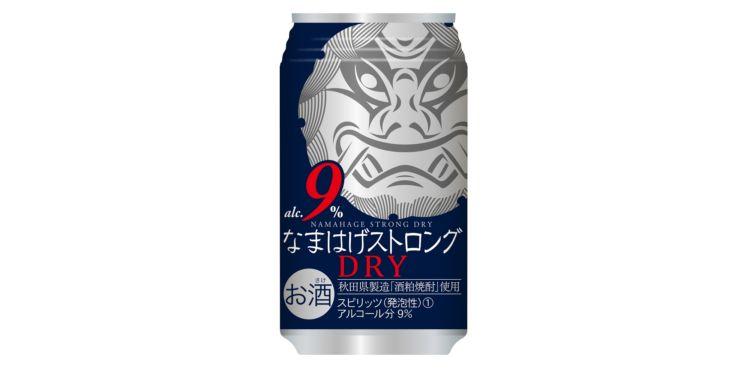 米どころ秋田から。新感覚ジャパニーズハイボール誕生。