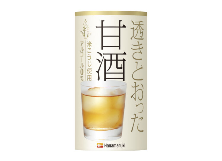 国産米の米こうじを使った、ノンアルコールの「透きとおった甘酒」が登場!