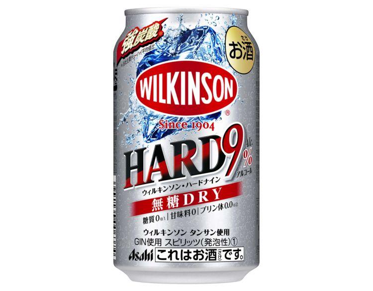 強炭酸で甘くないチューハイ「ウィルキンソン・ハードナイン」3月新発売