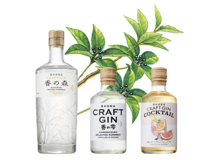 養命酒製造から、爽やかな森の香りに包まれるクラフトジンとカクテルが登場!