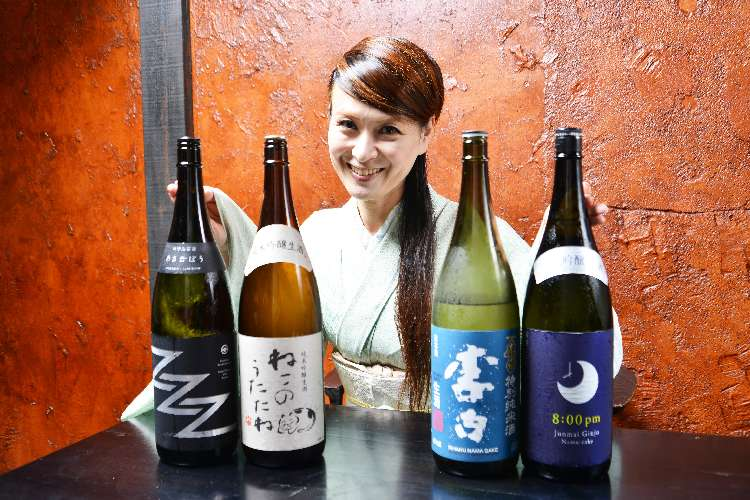生酒の豊かな風味とマッチする料理って? フードジャーナリスト里井真由美さんが和食料理店で指南