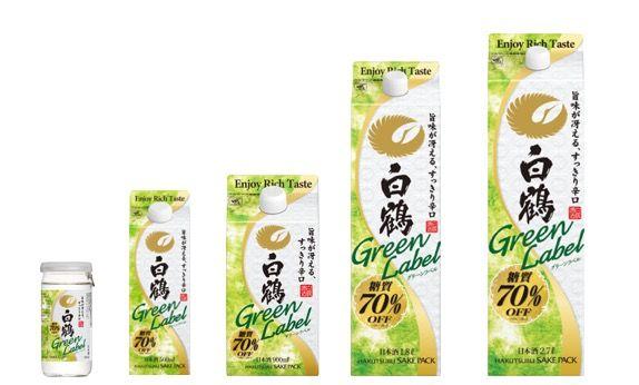 白鶴酒造から多彩な日本酒、梅酒など「2019年春夏商品」が発売!