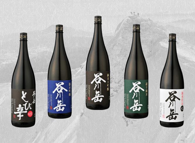 群馬の日本酒【谷川岳(たにがわだけ)】日本百名山の四季折々を感じて