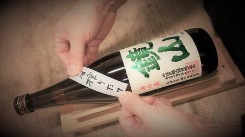埼玉の日本酒【鏡山(かがみやま)】小江戸川越に復活した幻の銘酒