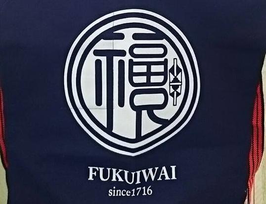 千葉の日本酒【福祝(ふくいわい)】名水の里で育まれた、まっすぐな酒