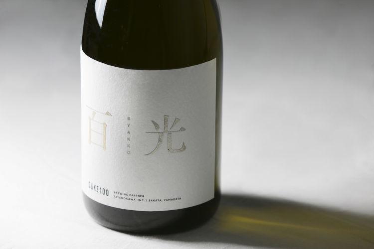 """美食の本場・フランスで高評価。プレミアム日本酒ブランド""""SAKE100""""の「百光」"""