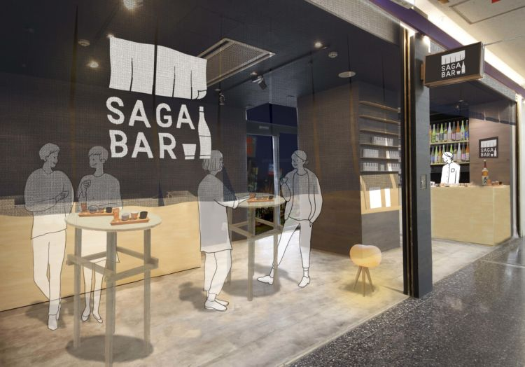 日本酒消費金額 全国1位の佐賀に、「佐賀ん酒」を味わうための空間「SAGA BAR」がオープン!