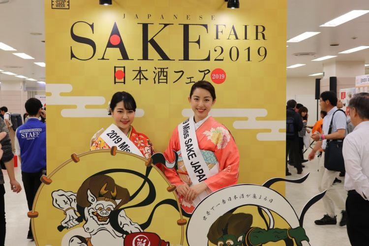 「日本酒フェア2019~世界で一番日本酒が集まる日~」イベント訪問レポート