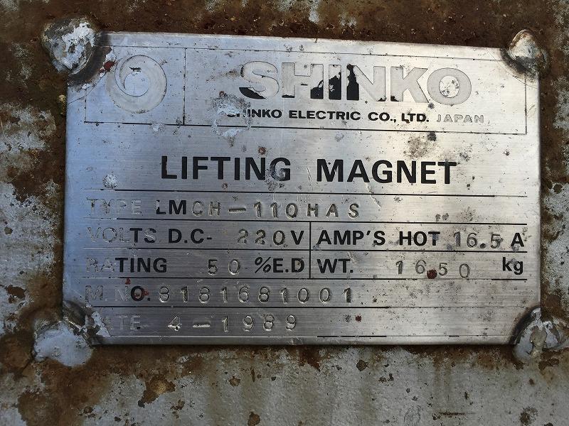 耐熱マグネット LMCH-110HAS
